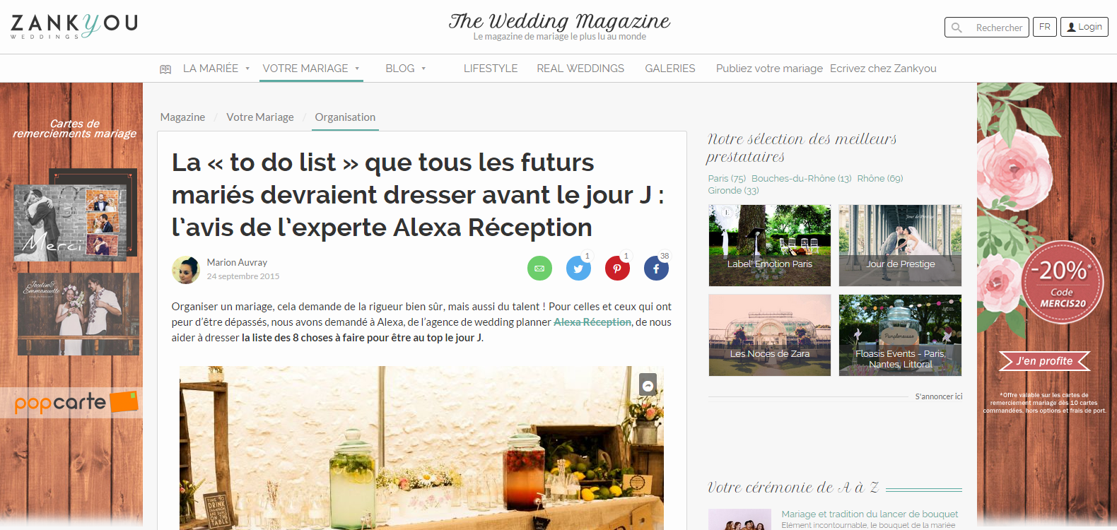 Presse Alexa Réception-Wedding Planner Tours 37